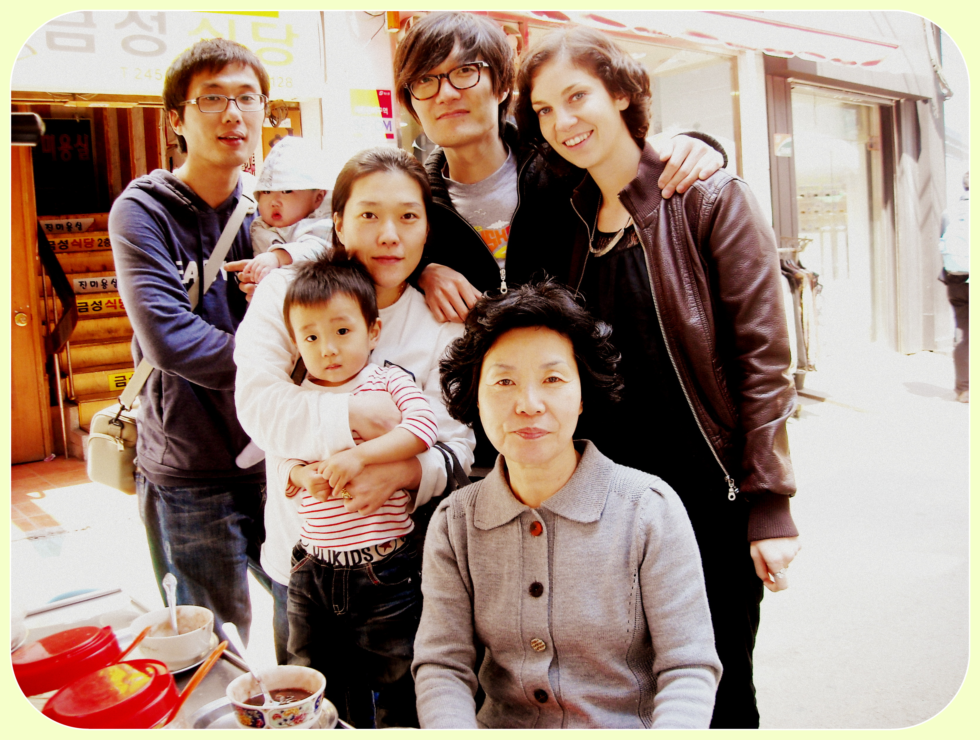 First Meeting The Korean Women Of The Family