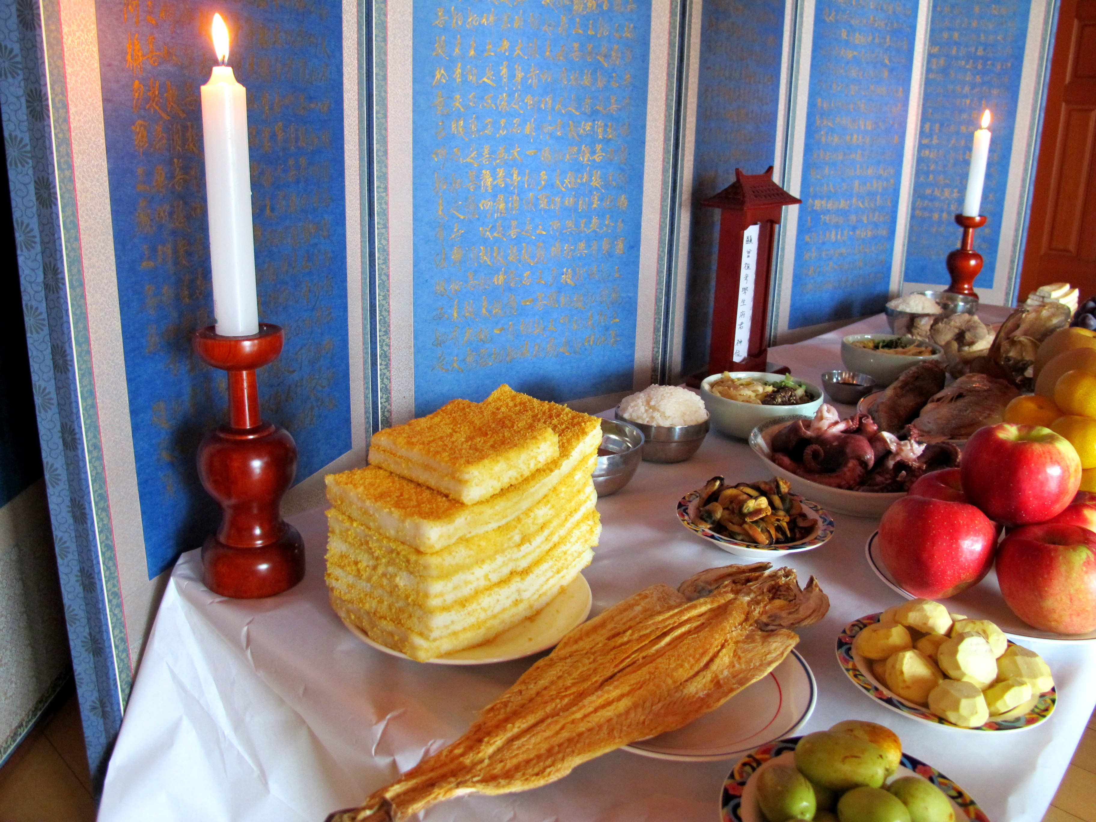 Busan, Korea: Seollal, Lunar New Year, Charye Ceremony, Jesa Table Setting