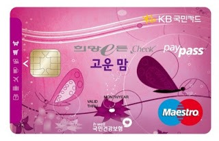 The Pretty Mom Card In Korea