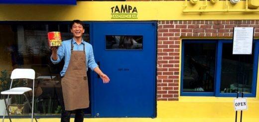 Tampa Sandwich Bar, Yeonnam-dong, Seoul, Korea