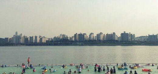 Nanji Water Playground, Mapo-gu, Seoul, Korea