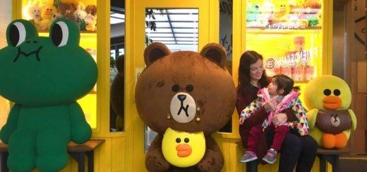 Line Friends Flagship Store, Itaewon, Seoul, Korea